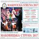 45. súťažná prehliadka spevákov ľudových piesní MAKOVICKÁ  STRUNA